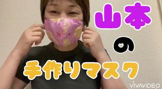 マスクの作り方.jpeg