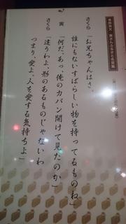 青池2.JPG