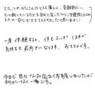 IMG_5429.JPG